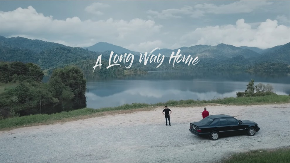 PETRONAS CNY 2018: A Long Way Home