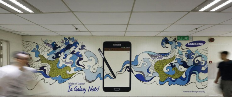 Samsung Gallery Note